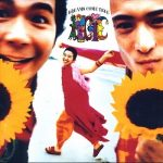 [Album] DREAMS COME TRUE – MAGIC (1993.12.04/MP3+Flac/RAR)