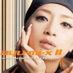 [Album] 浜崎あゆみ – ayu-mi-x II -Acoustic Orchestra- (2000.03.08/MP3/RAR)