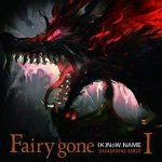 "[Album] (K)NoW NAME – TVアニメ『Fairy gone フェアリーゴーン』挿入歌アルバム「Fairy gone ""BACKGROUND SONGS""I」 (2019.06.26/MP3/RAR)"