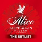 [Album] アリス – ALICE AGAIN 限りなき挑戦 -OPEN GATE- THE SETLIST (2019.05.01/MP3+Flac/RAR)