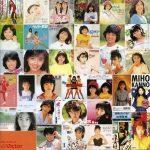 [Album] Various Artists – Debut! (2003/MP3/RAR)