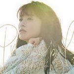 [Album] 逢田梨香子 – Principal (2019.06.19/MP3/RAR)