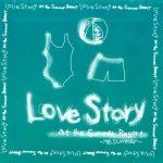 [Album] Various Artists – 避暑地のラブ・ストーリー~'98 summer (1998.05.21/MP3+FLAC/RAR)