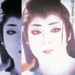 [Album] 梅沢富美男 – ベスト 夢芝居 (1995.11.25/MP3/RAR)