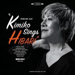 [Album] 伊藤君子 – Kimiko sings HIBARI~伊藤君子、美空ひばりを歌う (2017.05.29/AAC/RAR)