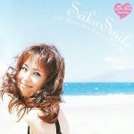 [Album] 松田聖子 – Seiko Smile (2005.01.26/MP3+Flac/RAR)