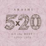 [Album] 嵐 – 5×20 All the BEST!! 1999-2019 (2019.06.26/MP3/RAR)