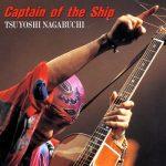 [Album] 長渕剛 – Captain of the Ship (2006.02.08/MP3+Flac/RAR)