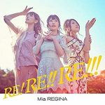 [Album] Mia REGINA – RE!RE!!RE!!! (2019.05.29/MP3/RAR)