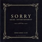 [Album] 米米CLUB – SORRY MUSIC ENTERTAINMENT (1995.11.22/MP3/RAR)
