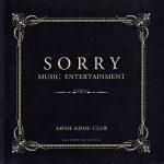 [Album] 米米CLUB – SORRY MUSIC ENTERTAINMENT (1995.11.22/MP3/RAR)