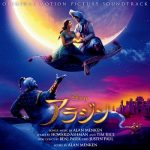[Album] Various Artists – Aladdin (Original Motion Picture Soundtrack/Japanese Version) (2019.06.05/MP3/RAR)