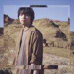 [Single] 三浦大知 – 片隅 / Corner (2019.06.12/MP3/RAR)