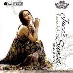 [Album] 青木カレン – Jazz After Sunset (2012.07.24/MP3/RAR)