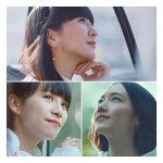 [Single] Perfume – ナナナナナイロ (2019/MP3/RAR)