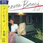 [Album] ANRI – Heaven Beach (1990.03.21/MP3/RAR)