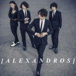 [Single] [Alexandros] – 月色ホライズン (2019.07.05/AAC/RAR)