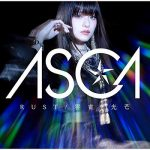 [Single] ASCA – 雲雀 (2019.07.14/MP3/RAR)