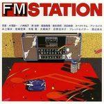 [Album] オムニバス – FM STATION (J-POP編) (2008.02.06/MP3/RAR)