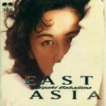 [Album] 中島みゆき – East Asia (2008.11.05/MP3/RAR)