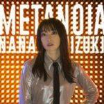 [Single] 水樹奈々 – METANOIA (2019.07.17/MP3+Flac/RAR)