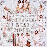 [Album] 東京ブラススタイル – ブラスタ・ベスト・ノート (2009.06.17/MP3/RAR)