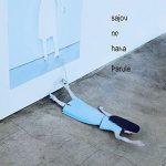 [Single] sajou no hana – sajou no hana/Parole (2019.07.31/MP3/RAR)