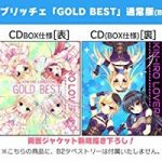 [Album] 金色ラブリッチェ「GOLD BEST」 (2019.06.08/MP3/RAR)