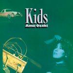 [Album] 尾崎亜美 – Kids (2013.11.20/MP3+Flac/RAR)