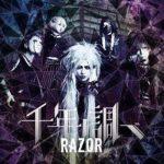 [Album] RAZOR – 千年ノ調べ (2019.06.26/MP3+Flac/RAR)