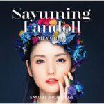 [Album] 道重さゆみ – SAYUMINGLANDOLL~メモリアル~ (2019.07.24/AAC/RAR)