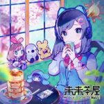 [Album] オムニバス – 未来茶屋 vol.1 (2019.04.17/MP3+Flac/RAR)