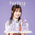 [Album] 伊藤美来 – PopSkip (2019.07.24/MP3/RAR)
