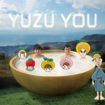 [Album] ゆず – YUZU YOU [2006-2011] (2012.04.25/MP3/RAR)