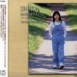 """[Album] イルカ – 私の动物アルバム""""・・・そして今も"""" (2004.11.17/MP3/RAR)"""