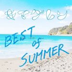 [Album] キマグレン – Best Of Summer (2019.08.02/MP3/RAR)