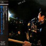 [Album] キャロル – 燃えつきる~ラスト・ライヴ (1992.11.26/MP3/RAR)