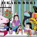 [Album] チャラン・ポ・ランタン – いい過去どり (2019.07.17/MP3+Flac/RAR)
