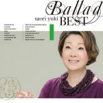 [Album] 由紀さおり – Ballad Best (2013.11.13/MP3+Flac/RAR)