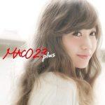 [Album] MACO – 23 plus (2014.11.26/MP3+Flac/RAR)