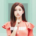 [Single] 大山琉杏 – BEEP BEEP (2019.07.31/AAC/RAR)