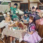 [Album] ENGAG.ING – NEO LOVE BIBLE (2019.07.23/AAC/RAR)