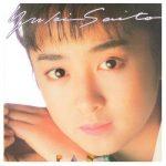 [Album] 斉藤由貴 – Pant (2009.08.05/MP3+Flac/RAR)