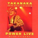 [Album] 高中正義 – 30th Anniversary Power Live With Friends (2001.12.19/MP3/RAR)