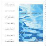 [Single] FUKI – COVERS FOR LOVERS VOL.1 (2019.08.08/AAC/RAR)