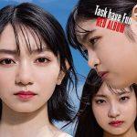 [Album] Task have Fun – RED ALBUM (2019.08.13/MP3+Flac/RAR)