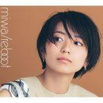 [Single] miwa – Reboot (2019.08.14/AAC+Flac/RAR)