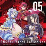 [Album] V.A. – ONGEKI Vocal Collection 05 (2019.08.21/MP3/RAR)