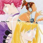 [Single] キャロル&チューズデイ(Vo.Nai Br.XX&Celeina Ann) – Polly Jean/Not Afraid (2019.08.28/MP3/RAR)