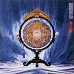 [Album] 喜多郎 – シルクロード(絲綢之路) (2009.04.15/MP3+Flac/RAR)
